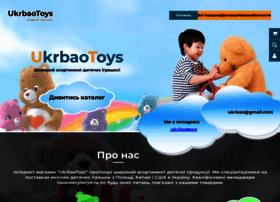 ukrbao.com.ua