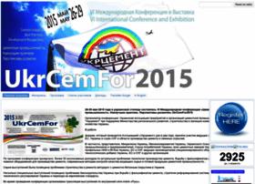 ukrcemfor2015.ukrcement.com.ua