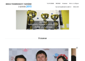 ukrchess.com
