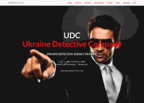 ukrdetective.com