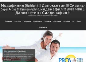 ukrdrug.com.ua
