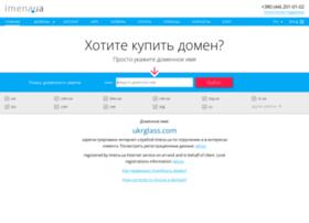 ukrglass.com