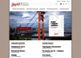 ukrlib.com.ua