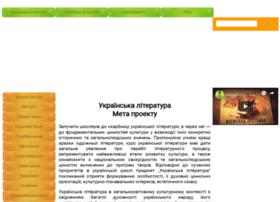 ukrlit.vn.ua