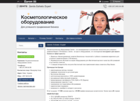 ukrmedgarant.com.ua