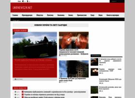 ukrnews24.net