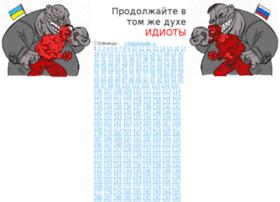 ukrosrach.ru