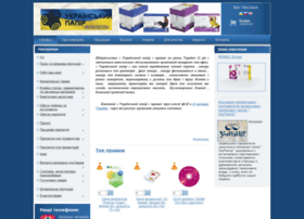 ukrpapir.com.ua