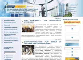 ukrproject.gov.ua