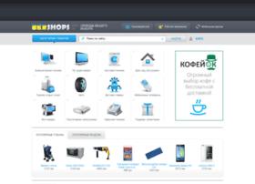 ukrshops.com.ua