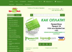 ukrtao.net