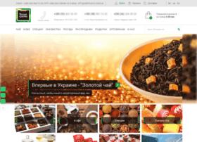ukrteaco.com