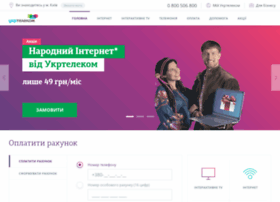 ukrtel.net