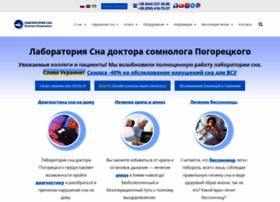 ukrtelemed.com