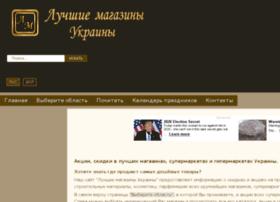 ukrtopshop.com