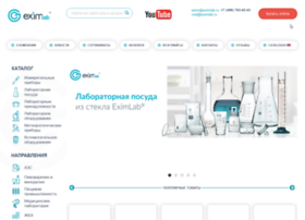ukrtrade.ru