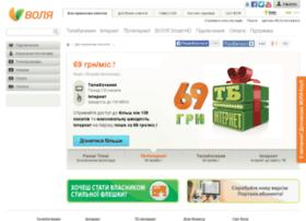 ukrwest.net