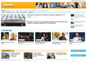ukrworld.org