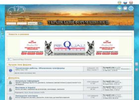 uku-forum.com.ua