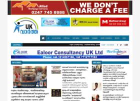 britishmalayali.co.uk info. British Malayali - Malayalam
