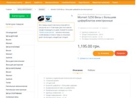 ukwebdirectory.info