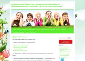 ul-cdtlen.ru