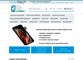 ul-phone.ru