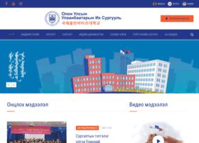 ulaanbaatar.edu.mn