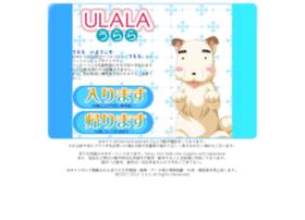 ulala-soft.com