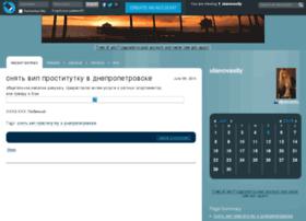 ulanovas8y.livejournal.com