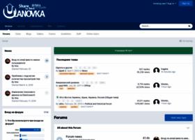 ulanovka.ru
