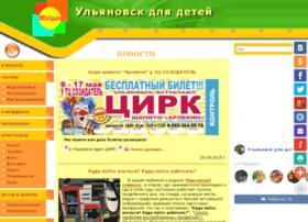 ulbaby.ru