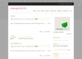 ulblog.net