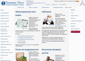 ulc.ru