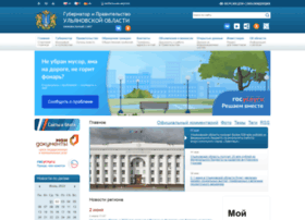 ulgov.ru