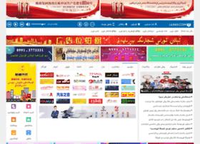 ulinix.com