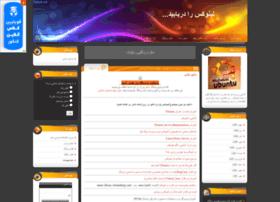 ulinux.mihanblog.com