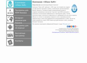 ulisovsoft.ru