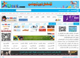 ulixix.com