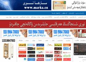 ulinx.com_Ulinix websites and posts on ulinix