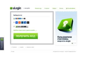 ulogin.ru