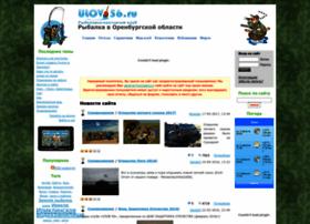 ulov56.ru