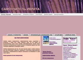 ulpanet.netzah.org