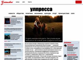 ulpressa.ru