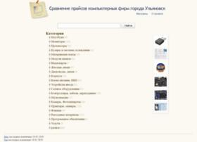 ulprice.ulspu.ru