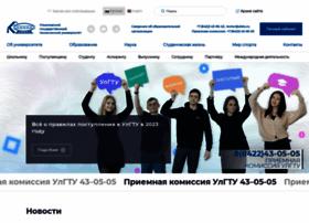 ulstu.ru