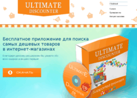 ultimate-discounter.org