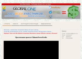 ultimatepowerprofitscom.jimdo.com