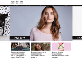 ultimatum-saratov.ru