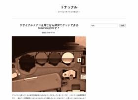 ultimociak.com